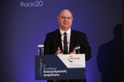 Gabriel Bernardino, Chairman, European Insurance and Occupational Pensions Authority (EIOPA)